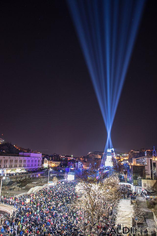 Europian Capital of Culture