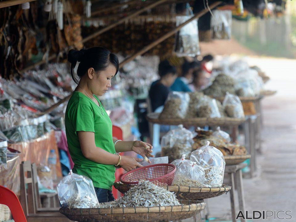 Някъде из Лаос